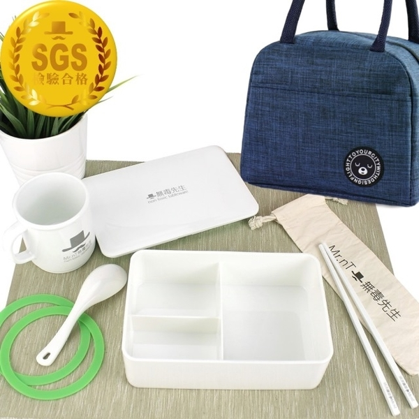 (Mr.nT)[Mr.nT Non-toxic Mr.] Anxin, non-toxic and heat-resistant lunch box, environmentally friendly chopsticks, spoon, soup cup set with portable ins