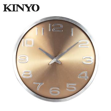 KINYO metal texture wall clock CL165A (welfare product)