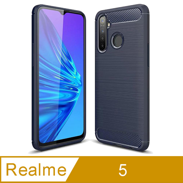 Realme 5 anti-drop brushed mobile phone case protective case