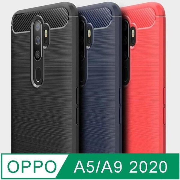 OPPO A5/A9 2020 anti-drop brushed mobile phone case protective case