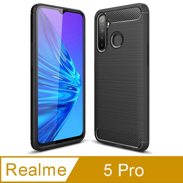 Realme 5 Pro anti-drop brushed mobile phone case case