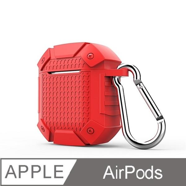 AirPods防摔鎧甲保護套 紅色