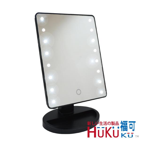 觸控式LED燈鏡
