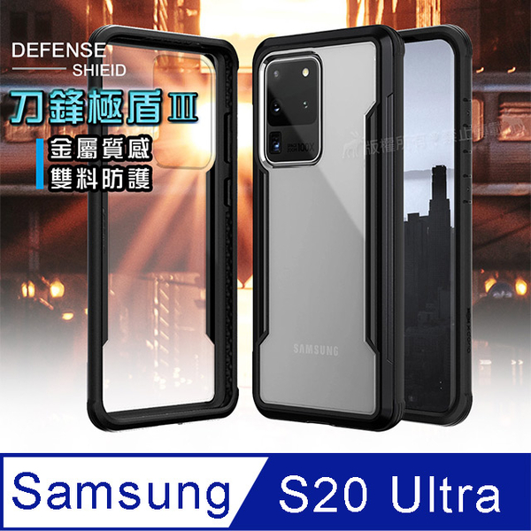 (DEFENSE)DEFENSE Blade Shield Ⅲ Samsung Galaxy S20 Ultra Impact-resistant and Drop-resistant Mobile Phone Case (Jazzi Black)
