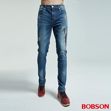 (BOBSON)[BOBSON] male models large elastic narrow tube pants patch (1829-53)