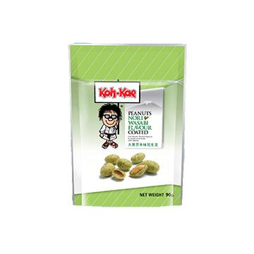 (Koh Kae)Koh Kae Wasabi Peanuts (bag package) 90g