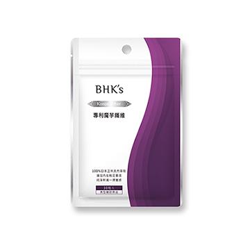 BHKs—專利魔芋纖維(30顆/包)