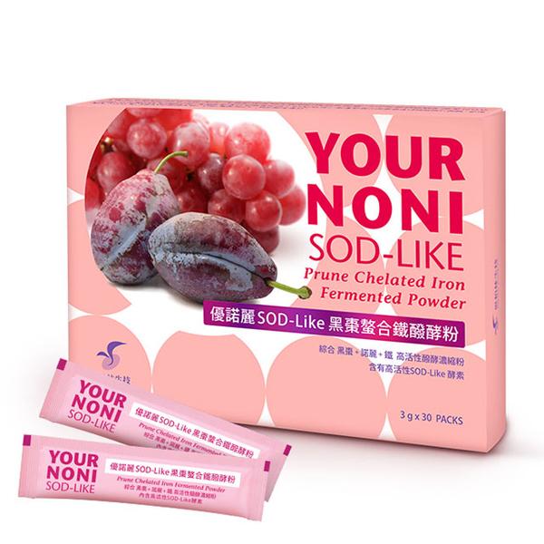 【思柏林】優諾麗SOD-Like黑棗螯合鐵醱酵粉(3gx30包/盒)