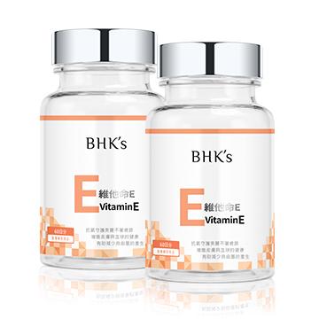 BHKs—維生素E(60顆/瓶)二瓶組