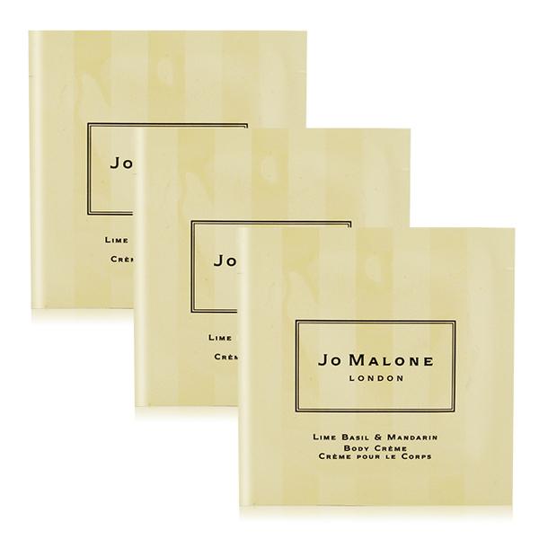 Jo Malone 青檸羅勒葉與柑橘潤膚乳霜(5ml)X3-百貨公司貨