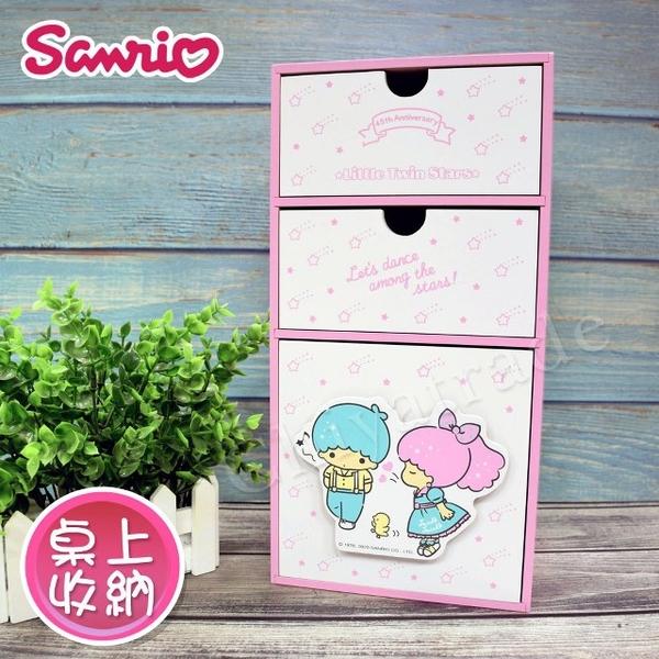 (Little Twin Stars)[Little Twin Stars] Twin Stars Upright Three Draw Box Storage Box Table Storage Box (Genuine Authorized Made in Taiwan)