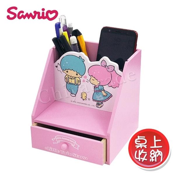(Sanrio)[Sanrio] Twin Stars Double Star Fairy Desk Horizontal Storage Drawer Pen Holder Box Storage Box (Genuine Authorized Taiwan Made)