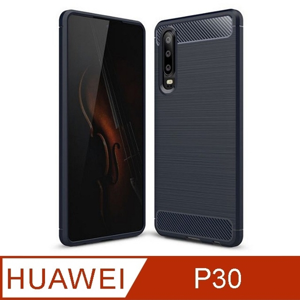 HUAWEI P30 anti-drop brushed mobile phone case protective case