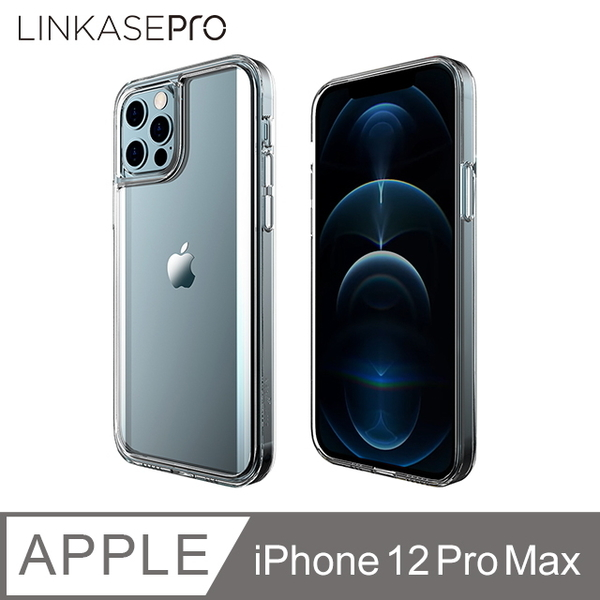 LINKASEPRO iPhone 12 Pro Max (6.7 inches) dedicated military-standard anti-drop curved Corning glass ADM patented anti-yellow silver ion protective case