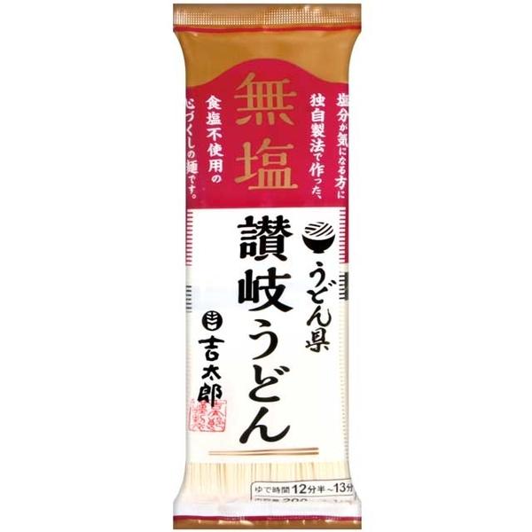 Kitaro Sanuki Udon (200g)