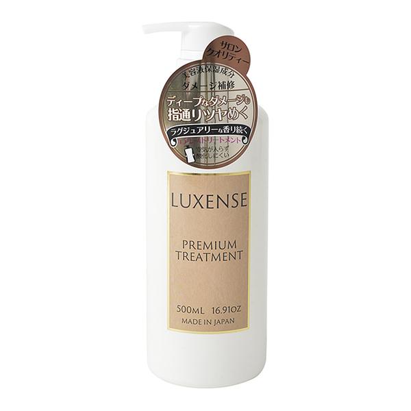 LUXENSE香氛植萃潤澤潤髮乳 500ml