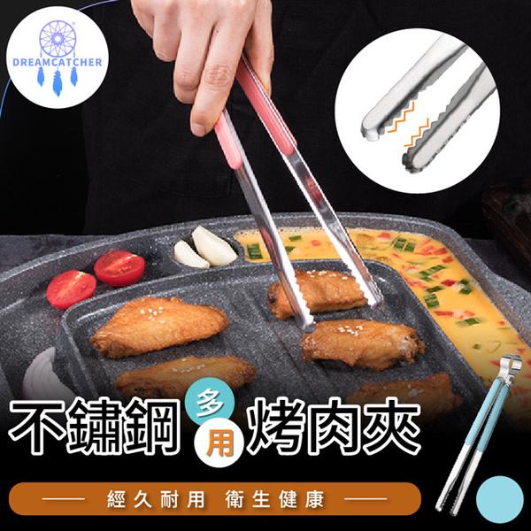 (捕夢網國際)Stainless Steel Barbecue Clip [Sky Blue] (Slip-proof and anti-scalding/Round edges/Strong bearing capacity)