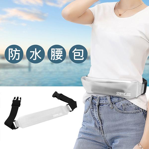 3D Air GoPro/Action運動相機貼身安全3米防水便攜收納腰包
