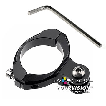 GoPro 副廠 短版 鋁合金 自行車 單車 固定夾 圓管支架