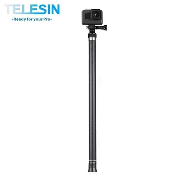 (TELESIN)TELESIN 270 cm carbon fiber selfie stick