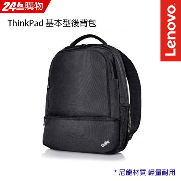 ThinkPad Essential 時尚後背包 (4X40E77329)