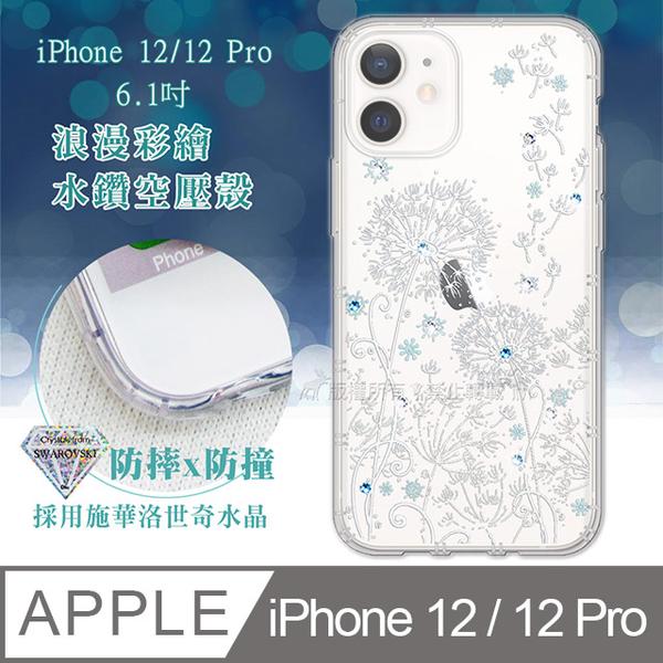iPhone 12/12 Pro 6.1-inch Shared Romantic Painted Rhinestone Air Pressure Air Cushion Phone Case (Hyacinth)
