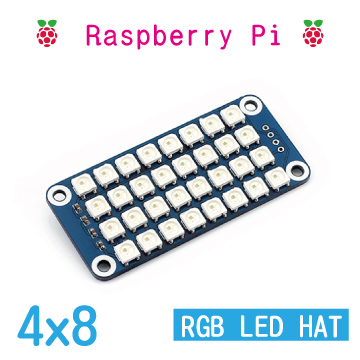 樹莓派 RGB LED HAT (4x8)