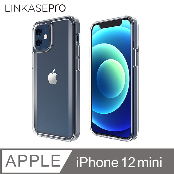 LINKASEPRO iPhone 12 mini(5.4吋)專用 軍規防摔曲面康寧玻璃ADM專利抗黃銀離子保護殼-激淨透