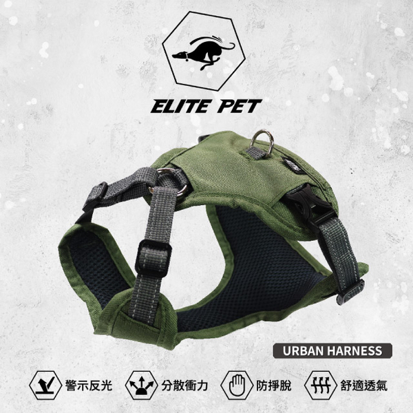 ELITE PET URBAN HARNESS Covered Chest and Back Size M (Army Green/Crimson Red)