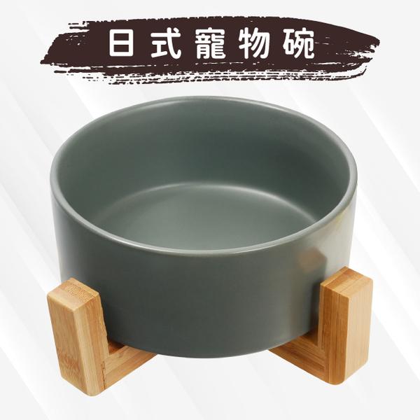 Japanese style pet bowl cat and dog bowl bamboo tray + bowl-gray