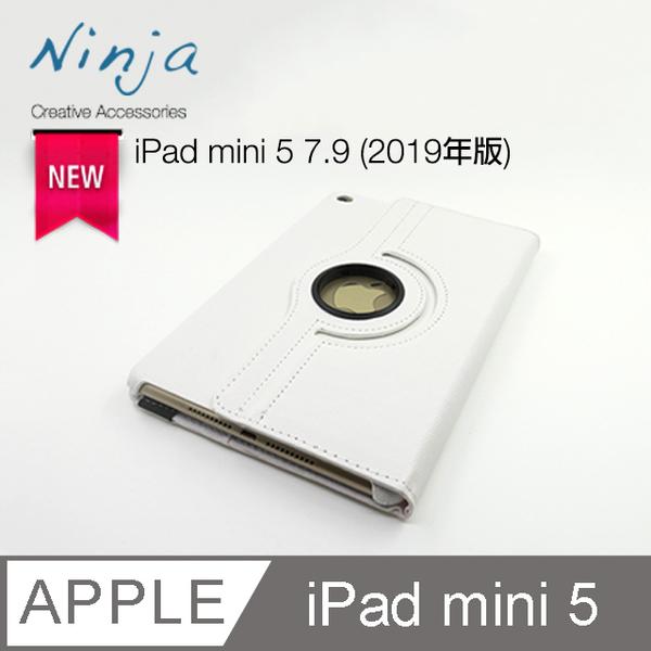【東京御用Ninja】Apple iPad mini 5 (7.9吋)2019年版專用360度調整型站立式保護皮套(白色)
