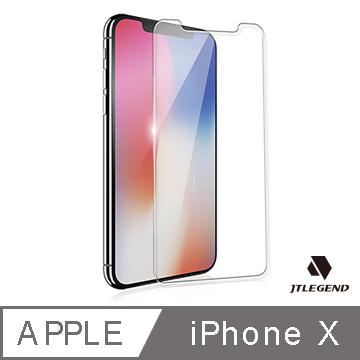 JTLEGEND iPhone X TITANGUARD 2.5D 0.21mm鋼化玻璃保護貼-透明