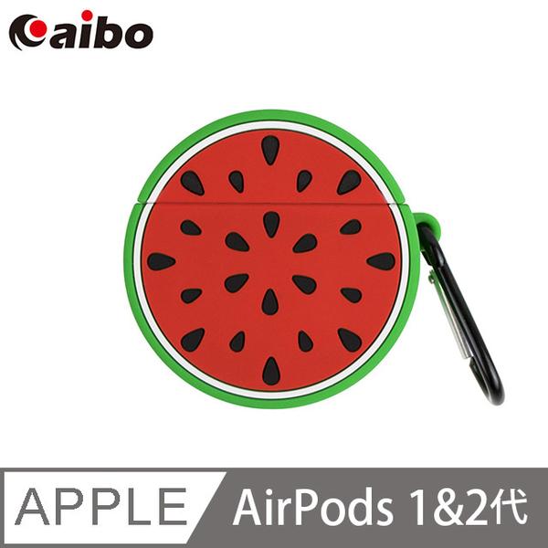 AirPods藍牙耳機專用 水果造型保護套-西瓜