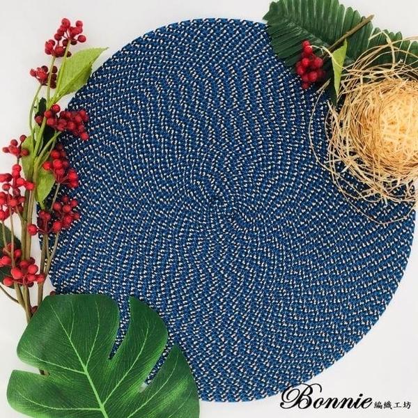 (BONNIE)[BONNIE Knitting Workshop] Jungle Feast Placemat 2 into the group (38X38CM)-Blue Magpie