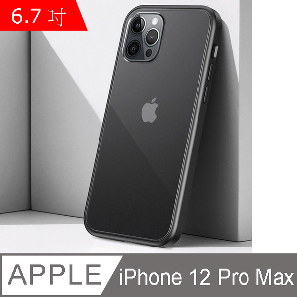 (IN7)IN7 Magic Shadow Series iPhone 12 Pro Max (6.7 inches) Transparent Black Frosted TPU+PC Back Panel Anti-fall Protective Case-Black