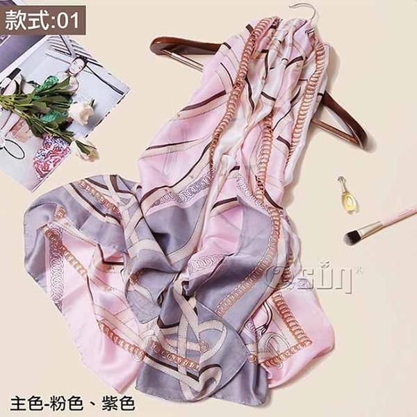 (Osun)【Osun】Autumn and winter high-end gifts imitation silkworm silk satin texture silk scarf European and American print beach shawl scarf (style: 01