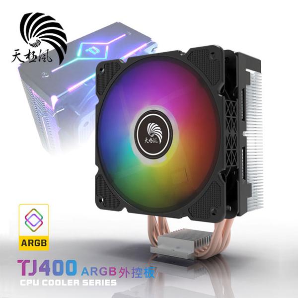 (天極風)Celestial wind TJ400 CPU cooler