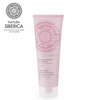 (源流西伯利亞)NATURA SIBERICA Gel Rose Bouncy Moisturizer (200ml)