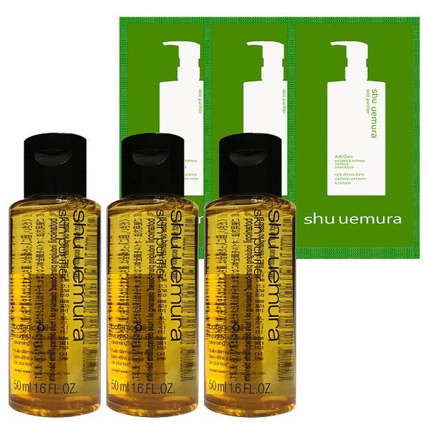 Shu Uemura Yuzu Essence Cleansing Oil (50ml) × 3 bottles + Plant Essence Cleansing Oil-Upgraded Version (4ml × 3 packs)