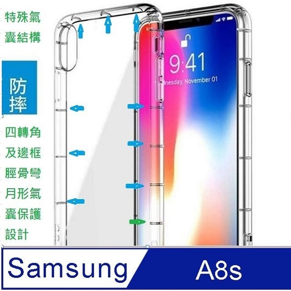 Samsung Samsung Galaxy A8s four peripheral meniscus type airbag cushion anti-fall mobile phone case protective shell
