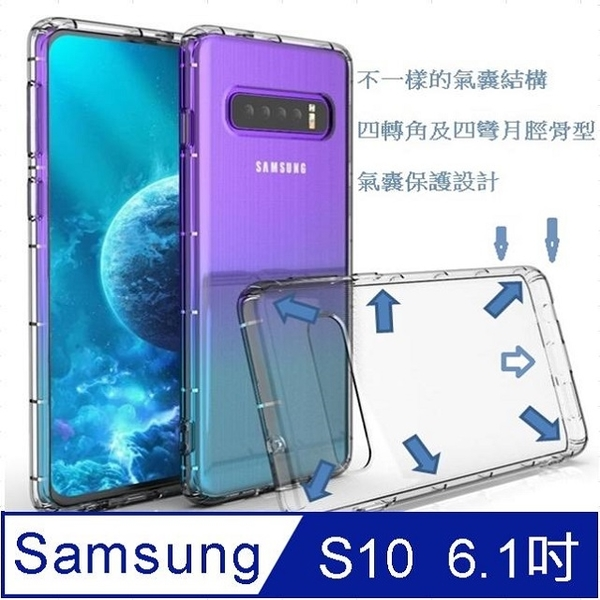 Samsung Samsung Galaxy S10 four peripheral meniscus type airbag cushion anti-fall mobile phone shell protective shell