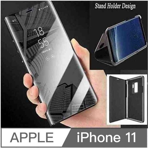 iPhone 11 Plating Mirror Flip Vertical Bracket Cover