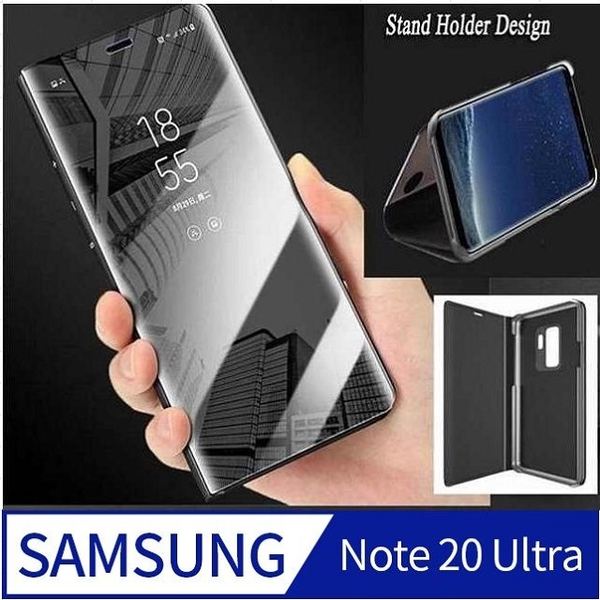 Samsung Galaxy 20 Ultra Plating Mirror Flip Vertical Stand Protective Case Cover