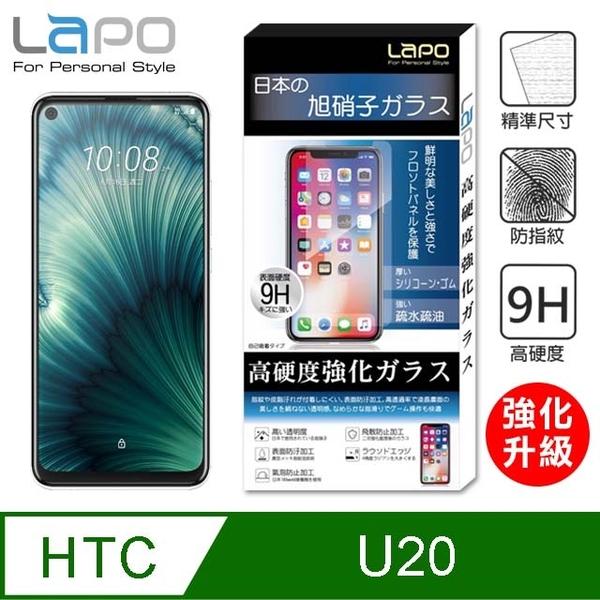 [LAPO] HTC U20 Full Glue Full Version 9H Tempered Glass Screen Protector (Full Version Black)