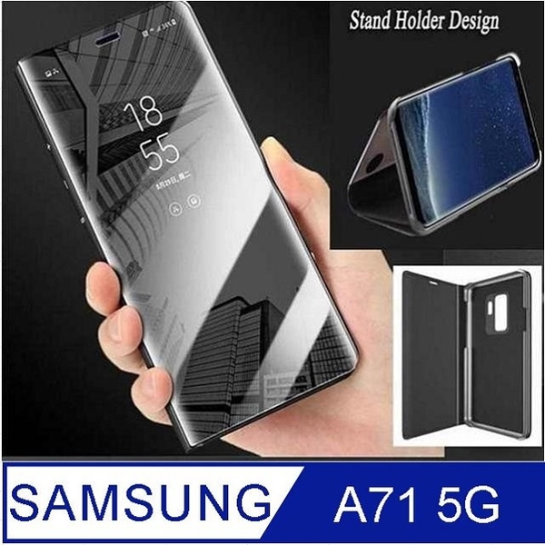 Samsung Galaxy A71 5G Plating Mirror Flip Vertical Stand Protective Case Cover (Blue)