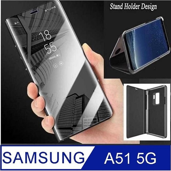 Samsung Galaxy A51 5G Plating Mirror Flip Vertical Stand Protective Case Cover (Black)