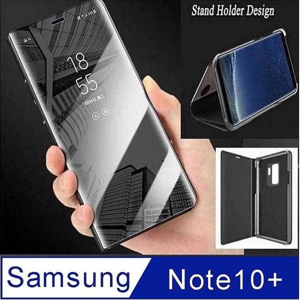 Samsung Samsung Galaxy Note 10+ Plated Mirror Flip Vertical Stand Protective Case Cover