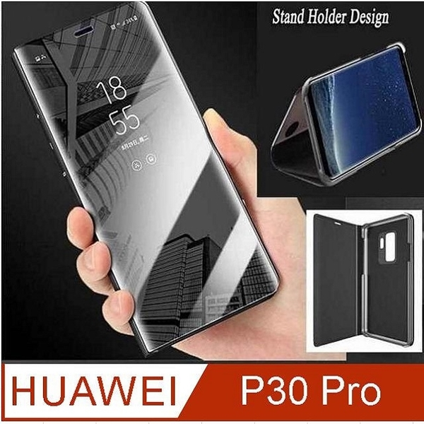 HUAWEI P30 Pro Plated Mirror Flip Vertical Stand Protective Case Cover