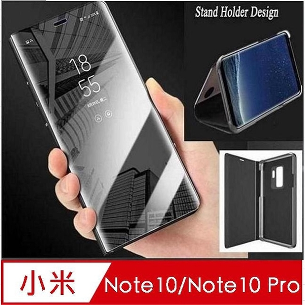 Xiaomi Note10 / Xiaomi Note10 Pro Plating Mirror Flip Vertical Stand Phone Case Protective Case Protective Case