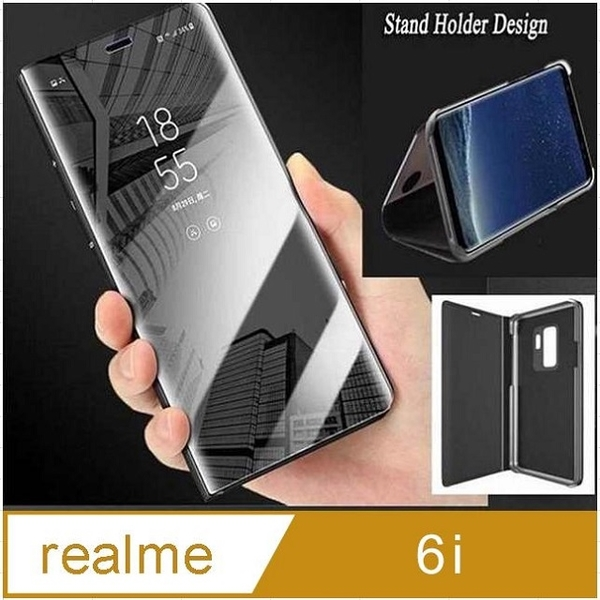 Realme 6i Electroplated Mirror Flip Vertical Stand Protective Case Cover (Black)
